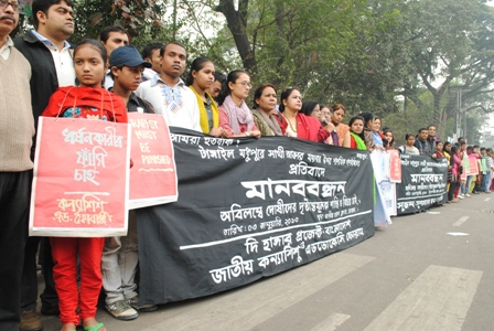 Human Chain on Moyna, Madhupur, Tangail (10)