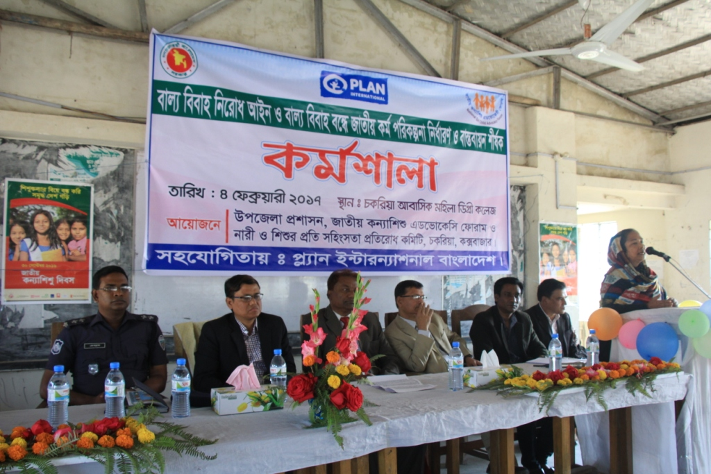 district-wise-roundtable__coxsbazar